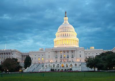 US Capitol 4907